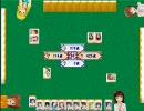 アイドルマスター 『ドソジャラ2008年 夏 』をゲームにしてみた