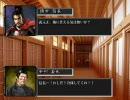 【信長の野望 革新PK】 織田家の野望 長尾・武田超強化 第13話