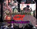 【柿チョコ】元同僚達がサンドリヨン(Cendrillon)歌ってみた【貧血王子】 thumbnail