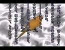 晦 つきこもり 前田良夫三話目 「悪魔の一族」