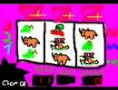 【ニコニコ動画】リコーダーでジャグラー打ってみたを解析してみた