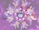 東方妖々夢 ~ Perfect Cherry Blossom.【手書きOP風】 thumbnail