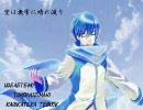 空に捧ぐまじないの歌(修正版)【KAITOオリジナル曲】