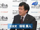 『ネット政策討論会~児童ポルノ禁止法、ネット規制問題について語る~』Part3 thumbnail