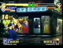 (スーパープレイ)KOF 2000 究極連続技集 43連発
