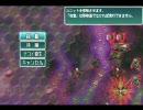 【BYEBYE】R-TYPE TACTICS バイド軍プレイ IX-A【BYDO】