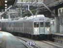 6/22の東急線で
