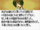 DT ローズ・オブ・ゲノム  第4章 プール
