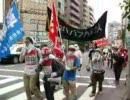 6.30 アキハバラ解放デモ・ダイジェスト版 ~ 昌平橋通り付近