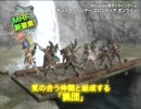 MONSTER HUNTER FRONTIER PV