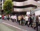 6.30 アキハバラ解放デモ・ダイジェスト版 ~ 和泉公園付近