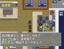 リンダキューブアゲイン 動物捕獲日誌 シナリオC Part36