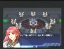 スーパーロボット大戦OGS イベント 「ただ、撃ち貫くのみ」