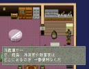 リンダキューブアゲイン 動物捕獲日誌 シナリオC Part37
