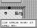 【ヒサモン】シナノタウン【BGM】
