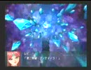 スーパーロボット大戦OGS ジュデッカ 第二地獄アンティノラ