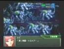 スーパーロボット大戦OGS ジュデッカ 第三地獄トロメア