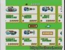 【IOSYS】ファミコン放送局 第4回 「ファンタジーゾーン」