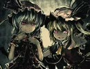 "東方VocalSelection ""Crimson Glory"" [原曲 亡き王女の為のセプテット] thumbnail"