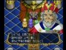 ネクストキング まったりプレイ 9月 3/4
