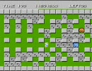 ボンバーマン 4 エコノミー回避版 thumbnail