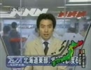 【ニコニコ動画】十勝沖地震 2003/09/26 余震を解析してみた