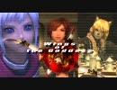 【FF11】イブノイルは俺の姉【ネタバレてんこ盛り】 thumbnail