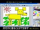 【ニコニコ動画】Pixiaを使ってみよう~レイヤパネル(マスク・透過色・線画プレーン)~を解析してみた