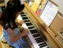 アニーのトゥモローをピアノで弾いてみた