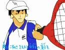 作画がひどいテニスの王子様54話を書き直してあげた