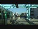 横浜市営地下鉄10000形、センター南駅を出発