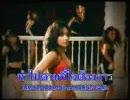 Katreeya English - Move ya body
