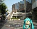 【ニコニコ動画】ちょっと自転車で日本一周してきた7/22 京都長岡京~兵庫神戸を解析してみた