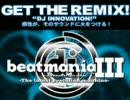 beatmania 5鍵盤曲詰め合わせ