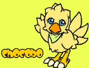 チョコボと、CHOCOBO!! 【ヒャダイン】