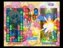 ぷよぷよ! シェゾ対ルルー 激甘対決