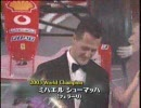 第59位:2003 F1 Anthology 11/11 thumbnail