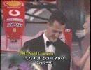 【ニコニコ動画】2003 F1 Anthology 11/11を解析してみた