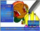 【RPGツクール2000】EruruAdventureをちょっとやってみるPart2