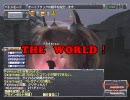 FF11 - 神シーフが「紫電、劈く 」ソロ特攻