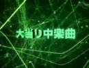 【パチンコPV】CR交響詩篇エウレカセブン【西陣】 thumbnail