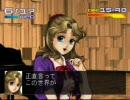 サーカディア(CIRCADIA) プレイ動画Part10
