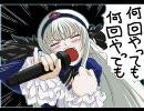 HARD ROCK OF エアーマンが倒せない ボーカルMIX(勝手にフル他6名)