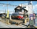 【UTAU】和音マコに小田和正の「風の坂道」を歌ってもらった修正版