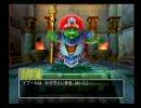 PS2版ドラクエ5 逃げる禁止&スライム1匹縛りプレイ part26-後編