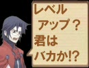 人気の「サモンナイトシリーズ」動画 244本 -レベルアップしないでサモンナイト2 【-1話】 縛りの説明
