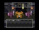 DQ6 TAS 4:08:36 (11/12) thumbnail