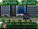 第4次スーパーロボット大戦Sを好き勝手にやらせてもらおうか!!part18