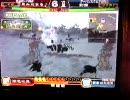 三国志大戦2 7月1日 【あみだまる♪ vs 劉備】