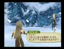 「TALES OF THE ABYSS」のんびりプレイ動画 part.149